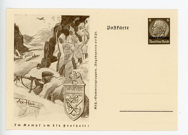 Original WWII German Postcard, NARVIK SHIELD