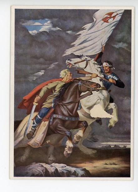 Original Nazi Era German Postcard, House of German Art
