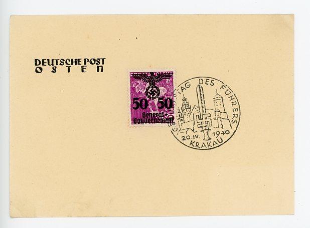 Original WWII German Post Office Commemorative Postcard, KRAKAU