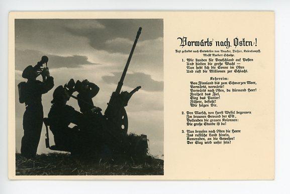 Original WWII German Song Postcard, Vorw�rts nach Osten!