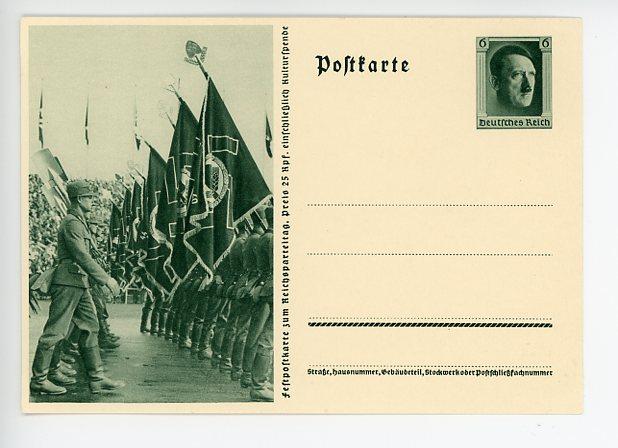 Original Nazi Era German Postcard, RAD on Parade