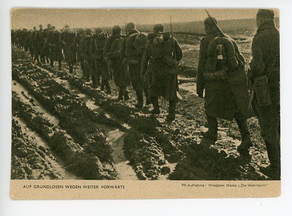 Original WWII German Military Themed Card, FORWARD!